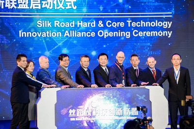 The launching ceremony of the Silk Road Hard & Core Technology Innovation Alliance