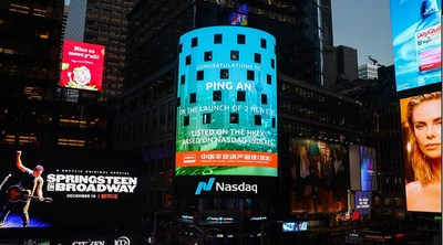 Ping An of China Asset Management (Hong Kong) Launched two Nasdaq thematic ETFs listed on HKEX