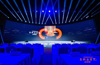 Second Ping An SMART Tech Conference Convenes in Shanghai