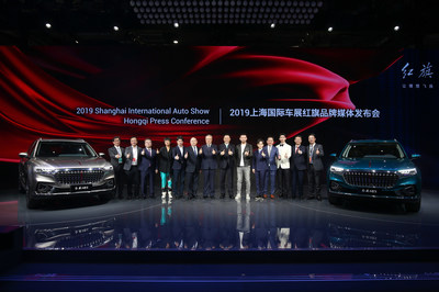Hongqi Reveals its First Luxury B-class SUV Model at Auto Shanghai 2019.