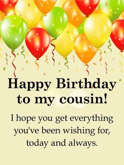 Birthday Wishes For Baby Cousin