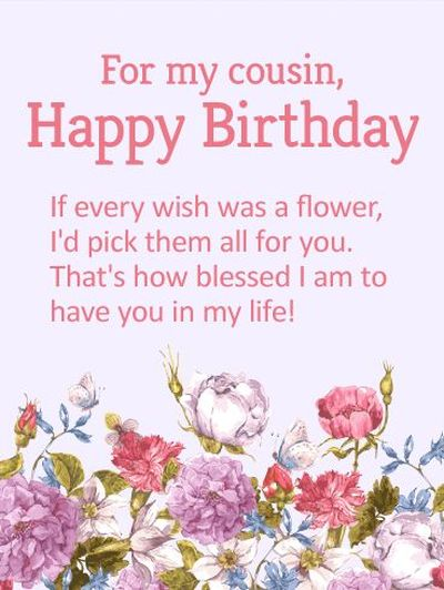 Happy Birthday Wishes For My Female Cousin