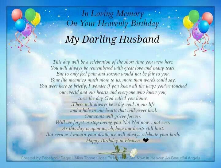 Birthday Wishes To My Husband In Heaven
