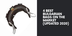 4 Best Bulgarian Bags On The Market (Updated 2020)
