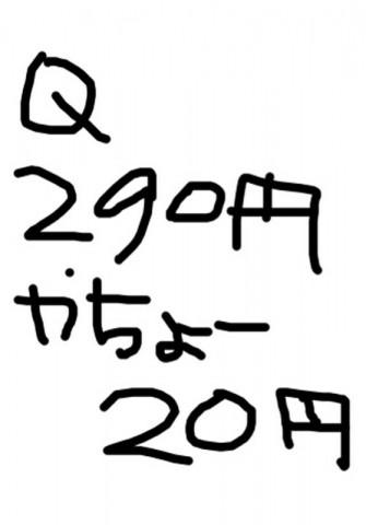d41d8cd98f00b204e9800998ecf8427e_52.jpg
