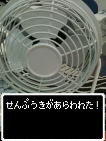 d41d8cd98f00b204e9800998ecf8427e_36.JPG