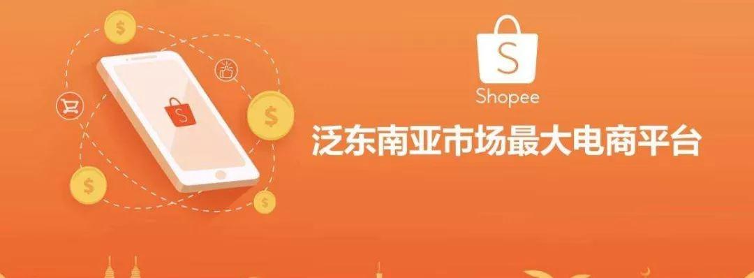 日出百單的Shopee賣家原來具備這些能力 - 凱亞數碼