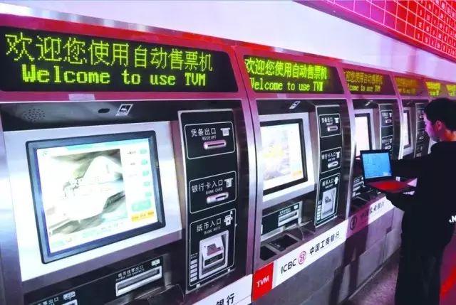 分享中國鐵路公司12306官網註冊以及身分核驗問題