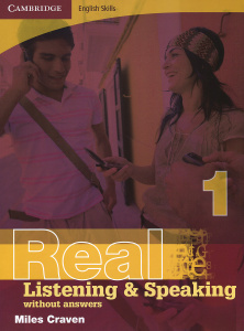 "Книга ""Real Listening and Speaking 1 на OZON.ru"