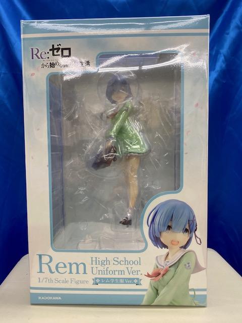 買取情報『KADOKAWAのRe:ゼロから始まる異世界生活 レム 学生服Ver. 1/7 PVC塗装済み』