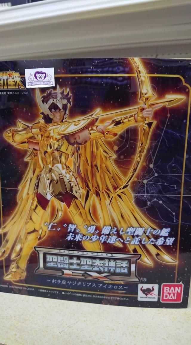 買取情報『聖闘士星矢:聖闘士聖衣神話EX サジタリアスアイオロス 』