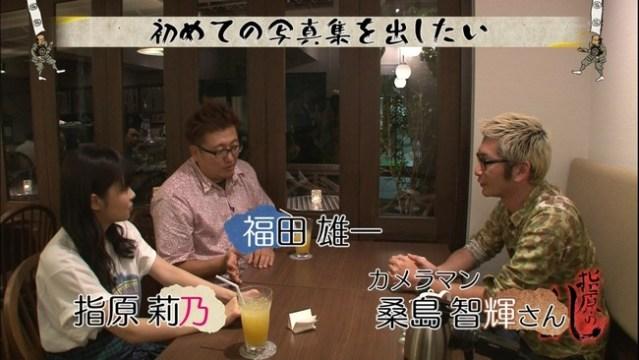 【芸能】安達祐実、カメラマンの桑島智輝氏と再婚