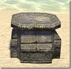Murkmire Pedestal, Low 1