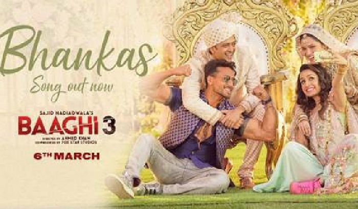 Bhankas – Baaghi 3 Mp3 Hindi Song 2020 Free Download
