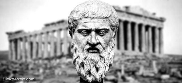 Platone – La Repubblica