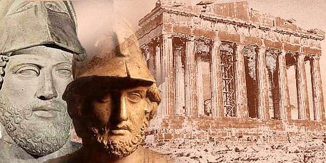 Qui ad Atene noi facciamo così