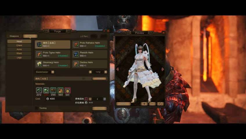 mho-english-patch3