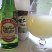 Makgeolli Cocktail File -  Apple Cider Mak