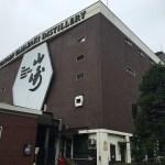【大阪】Suntory Yamazaki Distillery / サントリー山崎蒸留所