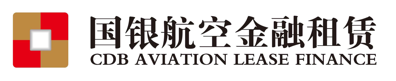 Resultado de imagen para CDB Aviation