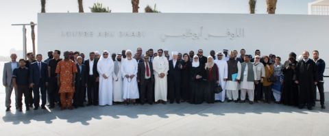 Group Photo of the Scholars and Intellectuals during their visit to the Louvre Abu Dhabi Museum (Pho ...