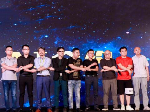 Leading Investors of Bituan.com (Photo: Business Wire)
