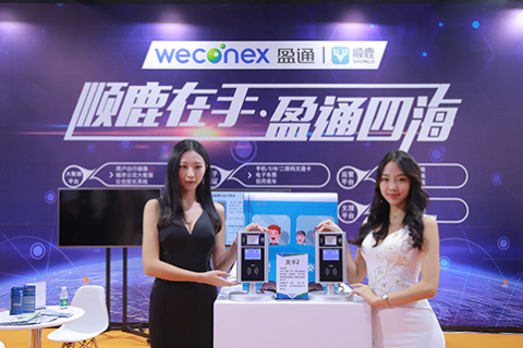 Weconex exhibited a series of 'New Mobility' services at the 10th E-surfing Smart Ecosystem Expo. (P ...
