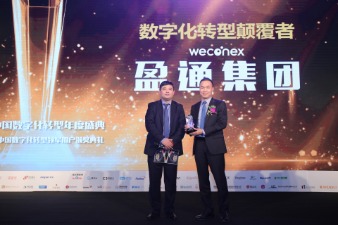 DeerTrip™ App, a flagship product of Weconex, received IDC 'DX Disruptor' award.