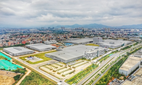 New ABB Xiamen Hub in the city's Torch Hi-Tech Industrial Park (Photo: Business Wire)