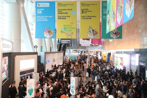 HKTDC Hong Kong Toys & Games Fair and Hong Kong Baby Products Fair Open in January 2019 (Photo: Busi ...
