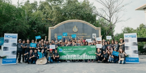 NCH Thailand as part of NCH's Global CSR initiatives in celebration of NCH 100th year anniversary an ...