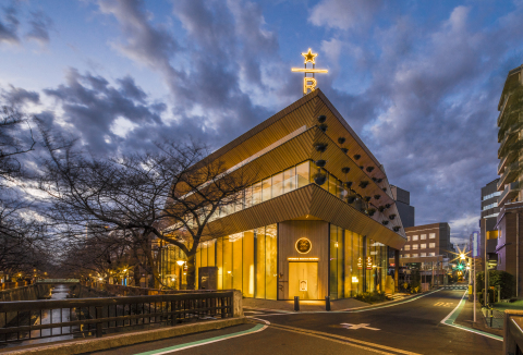 Starbucks Reserve Roastery Tokyo opens on February 28, 2019 as a four-story tribute to coffee qualit ...
