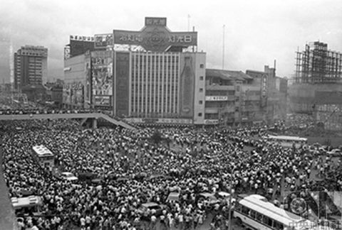 Collective Memories of Golden Years: Highlights from the 1950s to 1960s Taiwan (Photo: Business Wire)