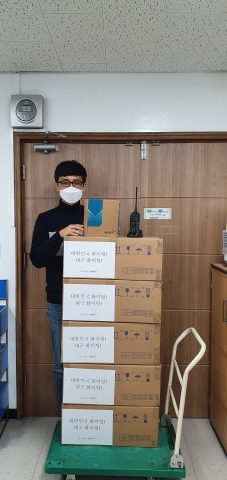Hytera Korea donated communication devices and medical supplies to medical center and government departments in South Korea. (Graphic: Business Wire)