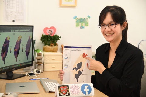A research team led by Assistant Professor Hsiao-Han Chang of the Institute of Bioinformatics and Structural Biology has collaborated with Facebook and Harvard T.H. Chan School of Public Health to study the spread of the coronavirus. (Photo: National Tsing Hua University)