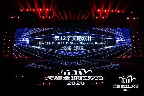 Alibaba Group today kicked off its 2020 11.11 Global Shopping Festival with new innovations and features to meet rapidly changing consumer needs. (Photo: Business Wire)