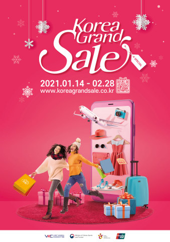 Korea Grand Sale 2021 is held online from January 14 to February 28. It will be opened with the online concert of K-pop idol singer OH MY GIRL. Korea Grand Sale 2021 offers a variety of programs: Online Cultural Tours Around Korea wherein people can experience and purchase Korean cultural content in a contactless way; Special Online Shopping Mall Event wherein discounts are offered for items of K-beauty, K-food, and K-fashion, which are popular among foreign tourists; Korean Tourism Products Pre-purchase Promotion which offers discounts on tourism products to encourage foreign tourists to visit Korea when the COVID-19 era comes to an end; and Share Your Korea, a social media campaign with a hashtag designed to promote foreigners to participate on social media as well as on the Internet. (Graphic: Business Wire)