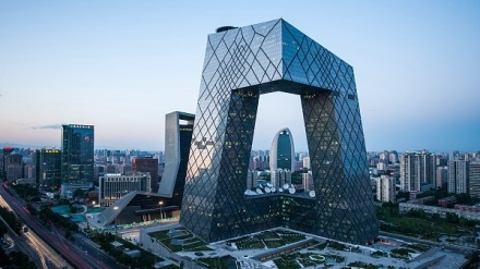 CGTN headquarters building in Beijing. /CFP