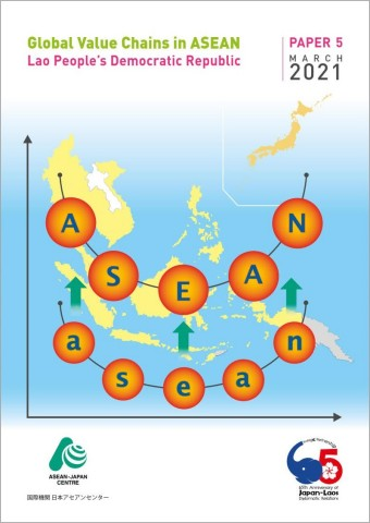 """""""Global Value Chains in ASEAN: Lao People's Democratic Republic"""" is available for download on AJC website. (Graphic: Business Wire)"""