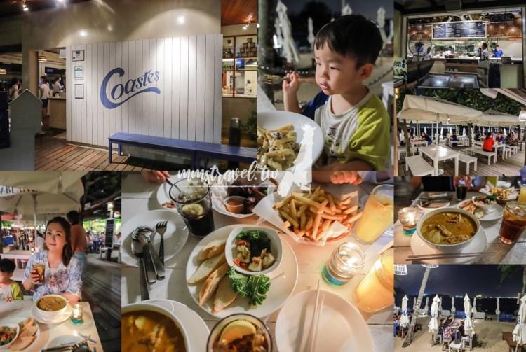 【新加坡自由行】聖淘沙美食:必吃Coastes餐廳,沙灘浪漫燭光晚餐!