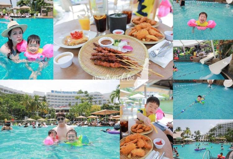 【新加坡自由行】新加坡住宿  大推香格里拉聖淘沙度假酒店!專為親子同遊打造夢幻酒店