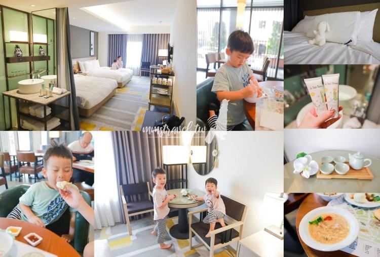 【彰化住宿】親子旅行超推!鹿港永樂酒店(房間超大床好睡、在地古早味早餐)