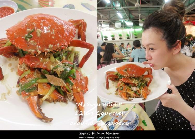 【麵猴蜜月行】馬爾地夫開胃菜:12小時大口吃遍新加坡完全邪惡攻略!(下)