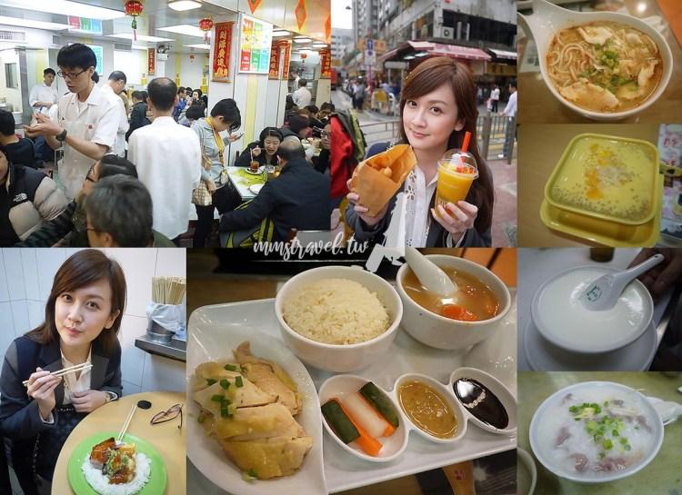 香港美食報馬仔!好多你一定要知道的燒臘、燉奶、楊枝甘露、雞蛋仔、燒鵝粥、咖哩農夫包