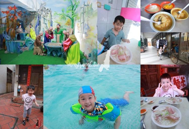【彰化台南3天2夜】行程規劃大公開:住宿、景點、必吃美食、必買伴手禮完整攻略!