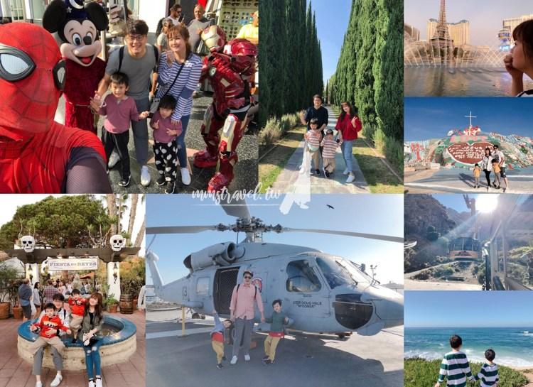 【美西自由行攻略】加州30天行程景點大公開!美國洛杉磯、賭城、舊金山圓夢之旅