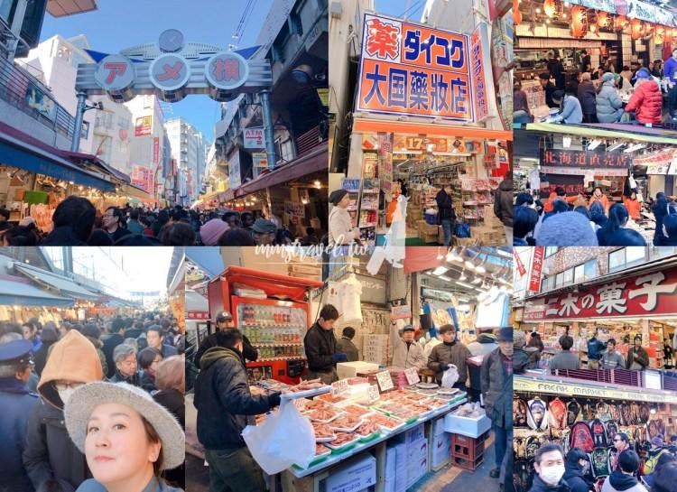 【東京自由行】東京必去景點:上野阿美橫町,東京必逛商店街好吃好玩好買!