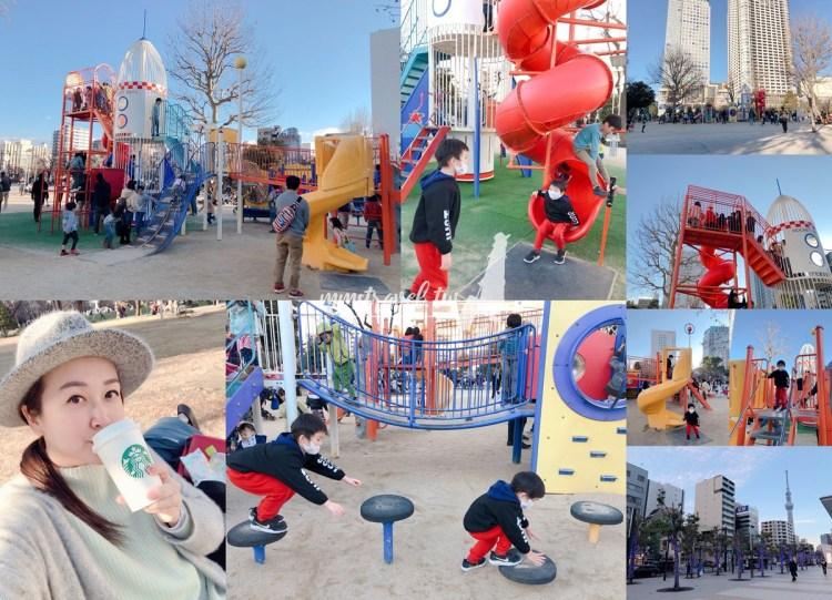 【東京自由行】東京親子景點:錦系公園遛小孩兒童遊樂區、賞櫻花、東京晴空塔一次滿足!