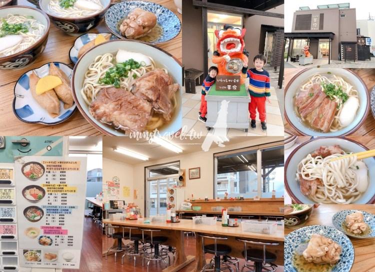 【沖繩自由行】沖繩必吃美食:傳統玉家沖繩麵,簡單的好味道!