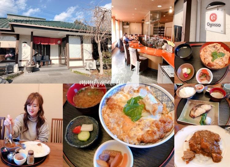 【東京自由行】輕井澤必吃美食:Ogosso誤打誤撞吃到輕井澤好吃的親子丼、豬排丼!